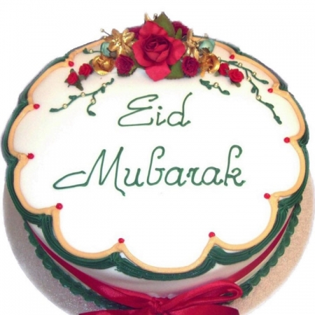 Eid Mubarak Cake - GP-11