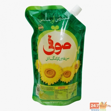 Sufi Sunflower Cooking Oil Nozzle 1 ltr