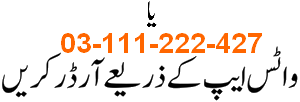 247Martpk order on whatsapp